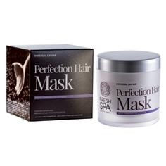 NATURA SIBERICA Маска для волос Совершенство FRESH SPA Imperial Caviar 400 мл
