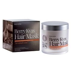 NATURA SIBERICA Маска для волос витаминная Ягодный квас FRESH SPA Bania Detox 400 мл