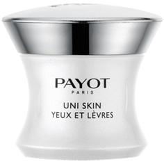 PAYOT Выравнивающий совершенствующий крем для кожи вокруг глаз и губ Uni Skin 15 мл