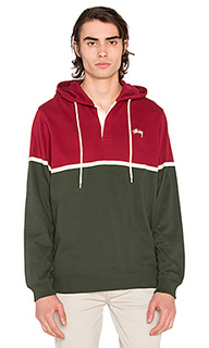 Hooded rugby - Stussy