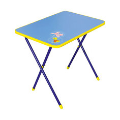Складной стол СА1. Алина, Ника, синий
