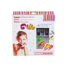 """Набор для детского творчества """"Браслеты"""" Genio Kids"""