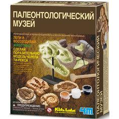 Палеонтологический музей, 4M