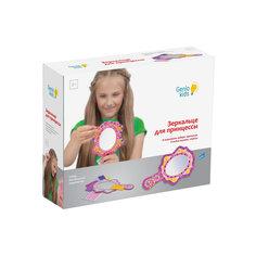 """Набор для детского творчества """"Зеркальце для принцессы"""" Genio Kids"""