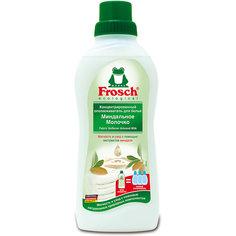 Концентрированный ополаскиватель для белья (миндальное молочко), 0,75 л, Frosch -