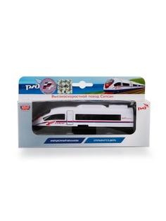 Железные дороги Технопарк