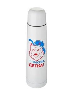 Термосы Vetta