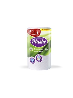 Полотенца кухонные Plushe