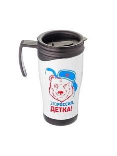Термокружки Vetta