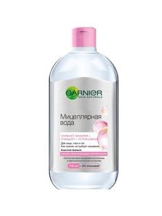 Средства для снятия макияжа Garnier