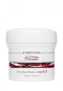 Маска для кожи вокруг глаз Christina