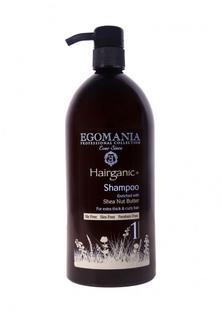 Шампунь для вьющихся волос Egomania Prof