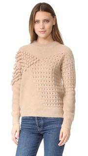 Текстурированный пуловер Intropia