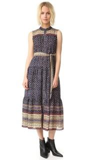 Макси-платье с поясом Sea