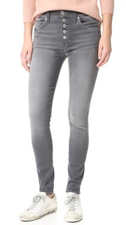 Ciara High Rise Exposed Button Jeans Hudson