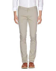 Повседневные брюки Byblos
