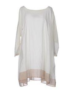 Короткое платье PÉro