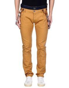 Джинсовые брюки Desigual