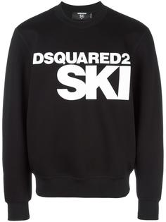Ski sweatshirt Dsquared2