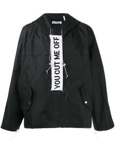 куртка 'You Cut Me Off'  Off-White