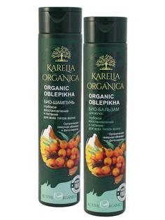 Косметические наборы для ухода Karelia Organica