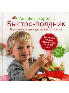 Книги Рипол-Классик
