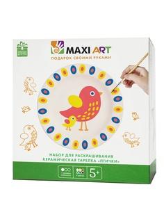 Раскраски MAXITOYS