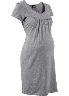 Ночная рубашка для беременных (аква) Bonprix