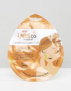 Грязевая маска для лица с аргановым маслом Yes To - Бесцветный