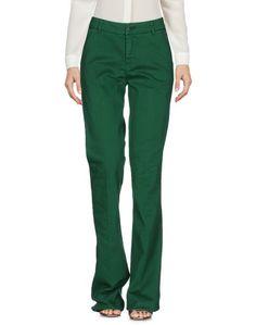 Повседневные брюки Essentiel Antwerp