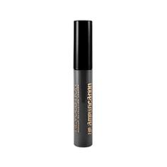 Блеск для губ Makeup Revolution