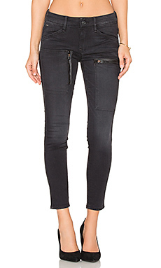 Скинни джинсы со средней посадкой powel - G-Star