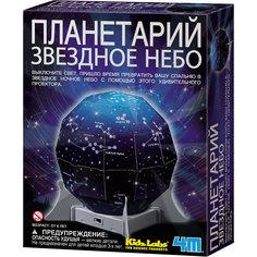 """Планетарий """"Звездное небо"""", 4М 4M"""