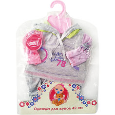Одежда для куклы 42 см, спортивный костюм, Mary Poppins