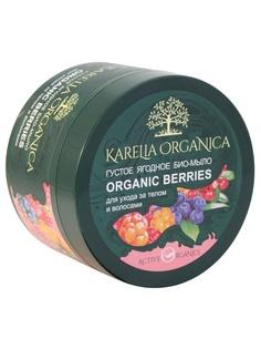 Густое мыло Karelia Organica