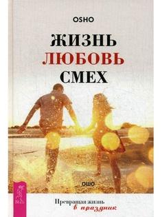 Книги ИГ Весь