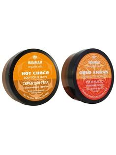 Косметические наборы для ухода Hammam organic oils