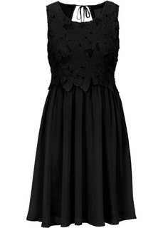 Вечернее платье (розовый) Bonprix