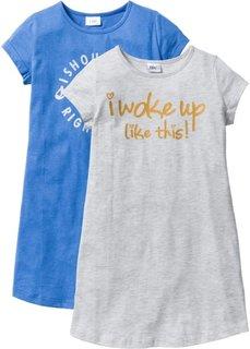 Ночная сорочка (2 шт.) (натуральный меланж/розовая пуд) Bonprix
