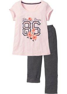 Пижама (антрацитовый меланж/розовый же) Bonprix