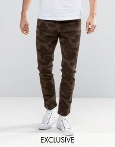 Серые камуфляжные джинсы скинни Brooklyn Supply Co - Серый