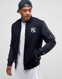 Куртка-пилот New Era Yankees - Темно-синий