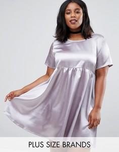 Атласное короткое приталенное платье Alice & You - Серебряный
