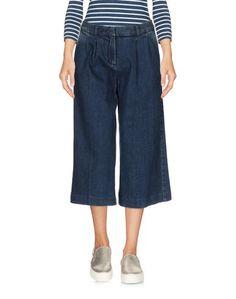 Джинсовые брюки-капри Michael Michael Kors
