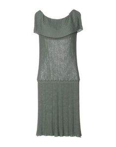 Платье до колена BP Studio