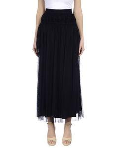 Длинная юбка Carven