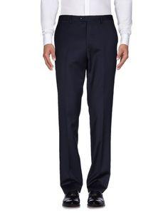 Повседневные брюки Smalto BY