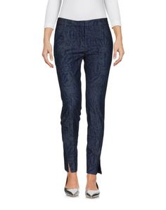 Джинсовые брюки NEW York Industrie