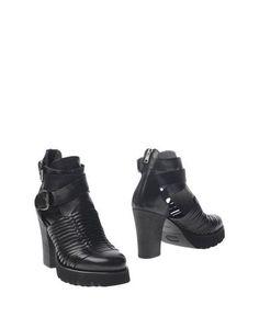 Полусапоги и высокие ботинки Fru.It