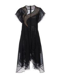 Платье до колена Stella Mccartney